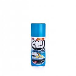 Soft99 Anti-Fog Spray 180ml