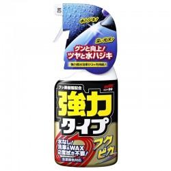 Soft99 Fukupika Spray...